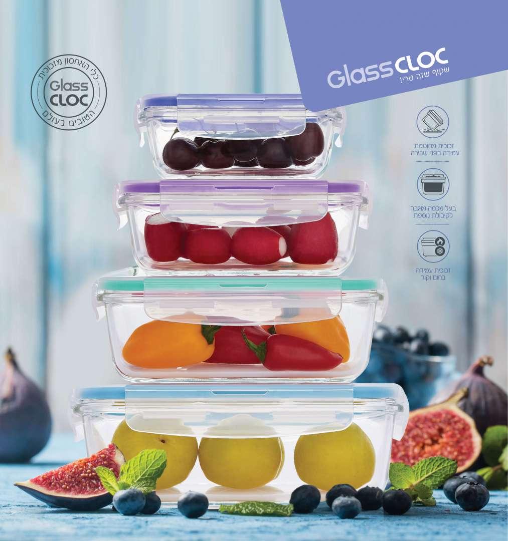 סט 4 קופסאות אחסון בגדלים שונים Gloss Cloc מבית Food Appeal