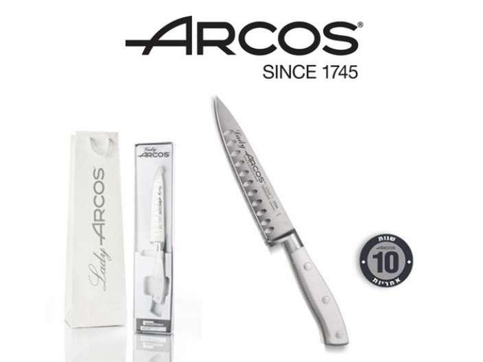 """סכין שף מחושלת לאישה 15 ס""""מ Lady Arcos מסדרת ריביירה"""