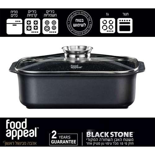 רוסטר 7.8 ליטר עם מכסה ארומטי מסדרת BLACK MARBLE עם ציפוי שיש שחור FOOD APPEAL