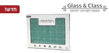 משטח דקורטיבי חכם ענק עשוי מזכוכית מחוסמת קלה מאוד לניקוי