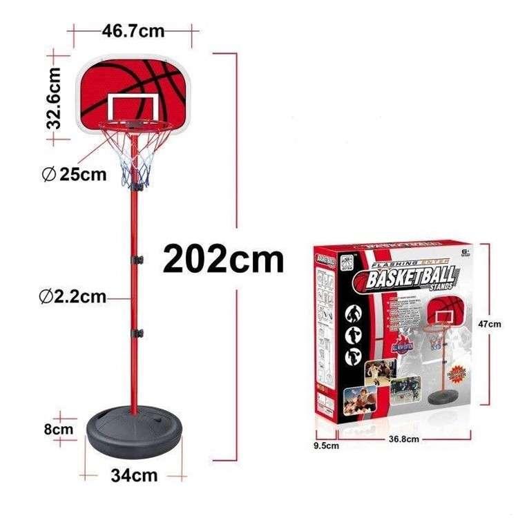 מתקן כדורסל מתכוונן לעד 2.02 מטר + כדור מספר 8