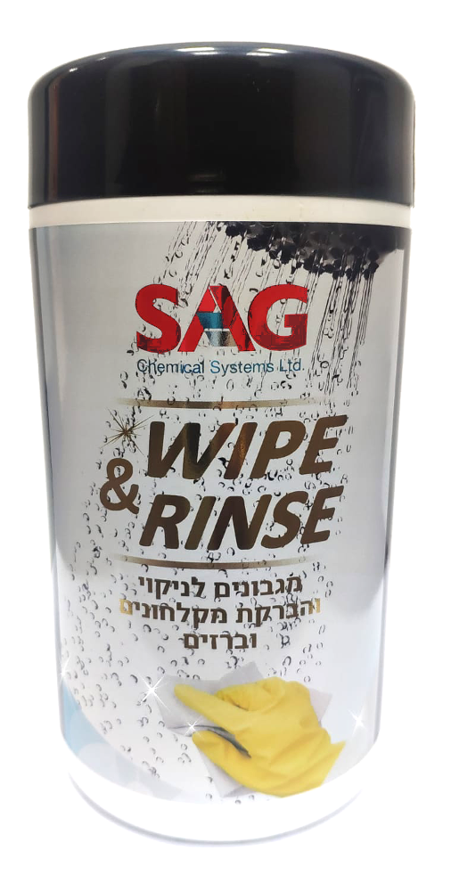 WIPE & RINSE – ניקוי אבנית ממקלחון ומברזים עם מגבונים
