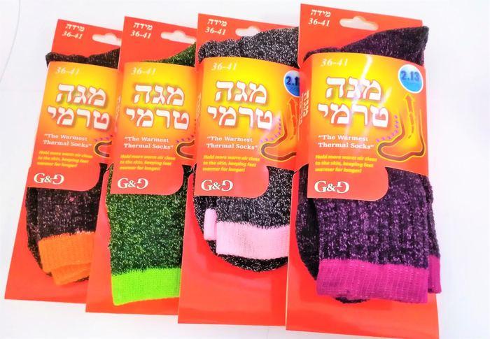 מארז 3 גרביים תרמיות צבעוניות במידה 36-41 מתאים לנשים, נוח למזג האוויר הישראלי, ולשימוש יום יומי